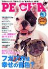 PE-CHA「ペチャ」vol.2