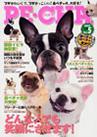 PE-CHA「ペチャ」vol.5